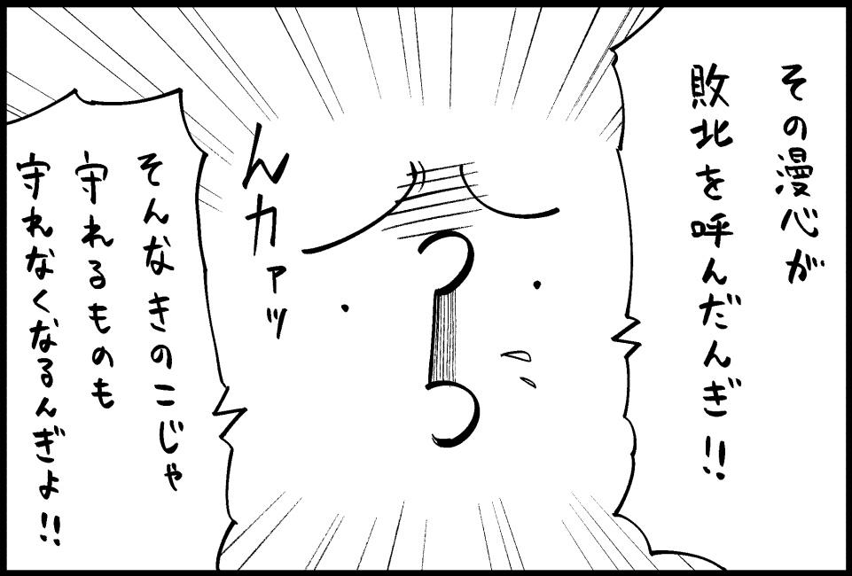 f:id:ohimanakinoko:20210917152545j:plain