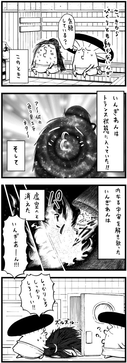 f:id:ohimanakinoko:20210924191402j:plain