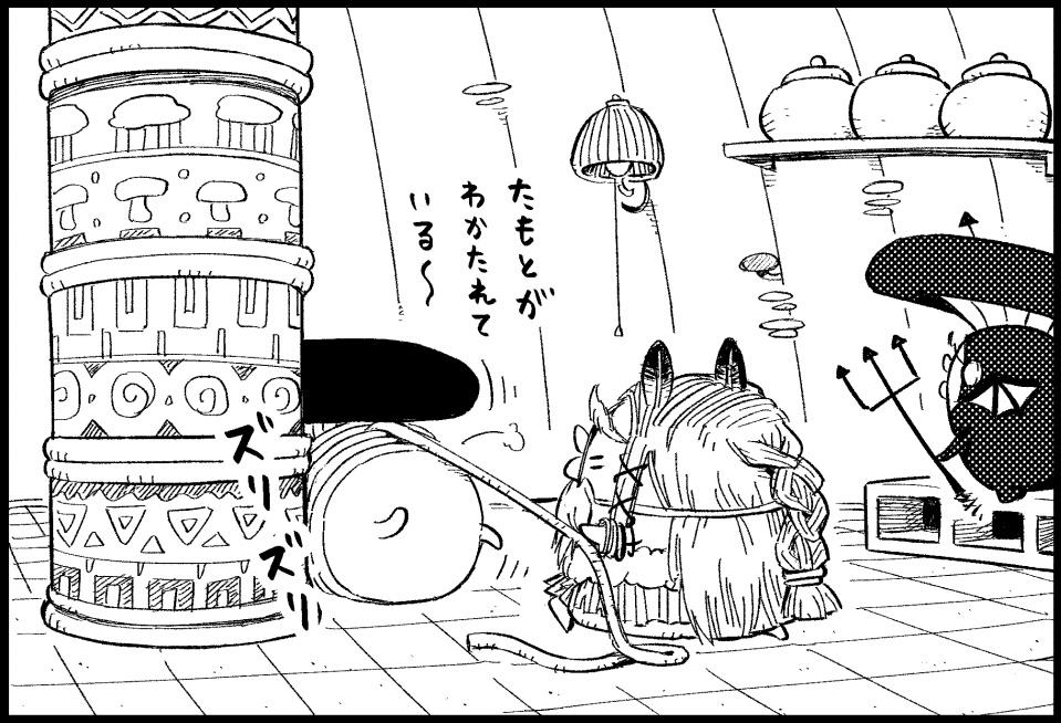 f:id:ohimanakinoko:20211001185443j:plain