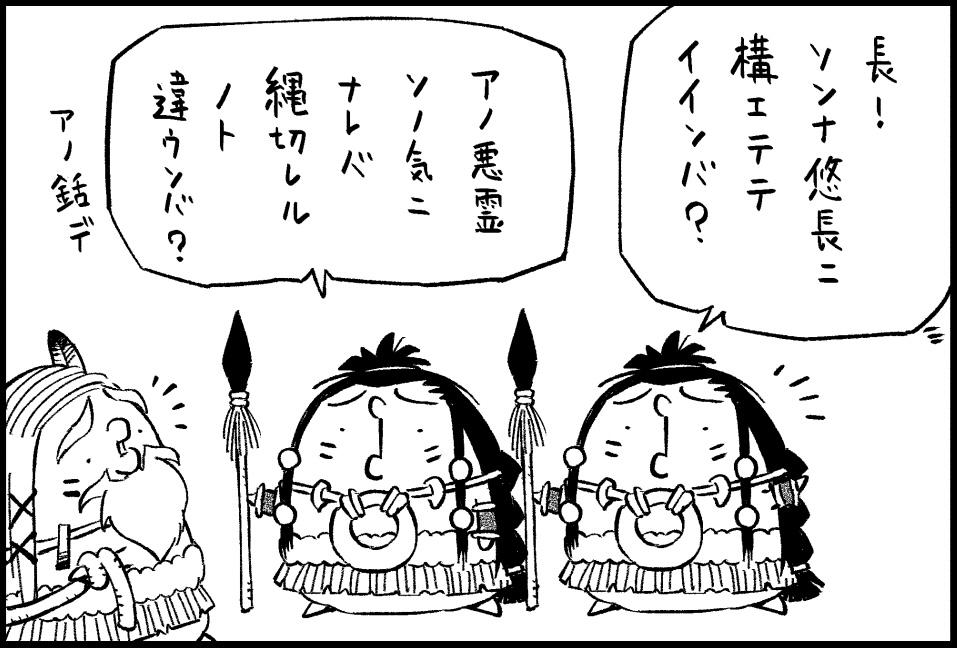 f:id:ohimanakinoko:20211008202226j:plain