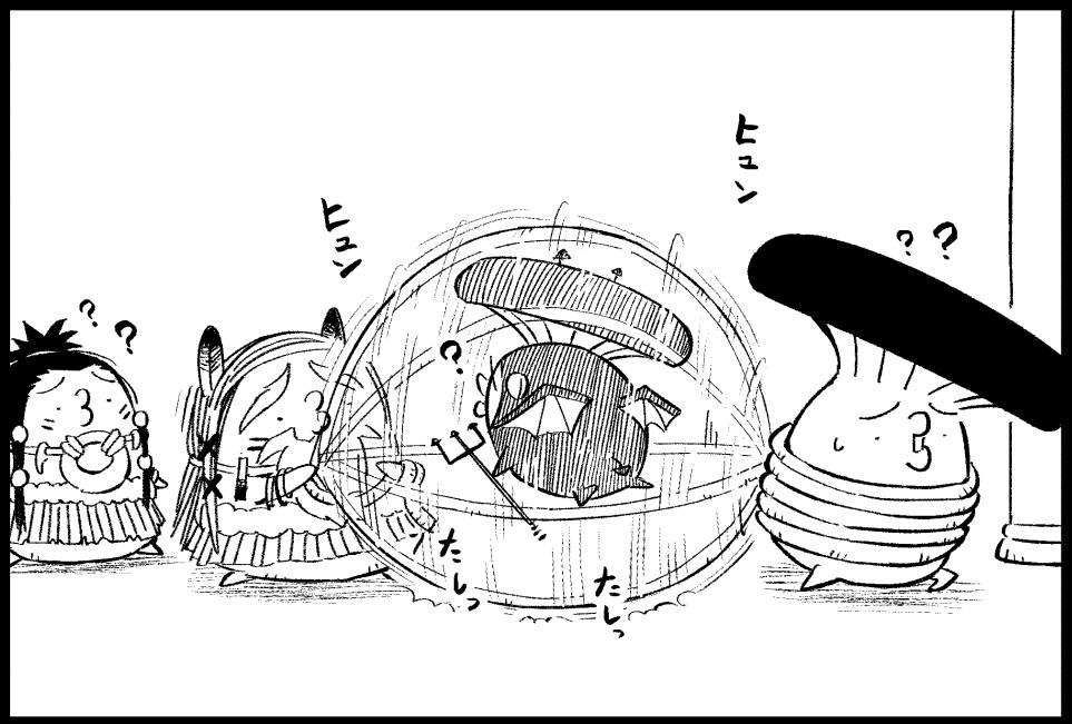 f:id:ohimanakinoko:20211008202252j:plain