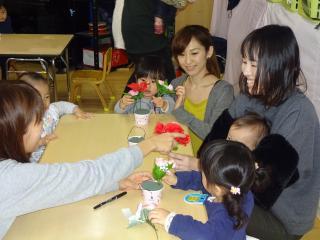 f:id:ohisamahiroba:20171130141427j:image