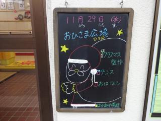 f:id:ohisamahiroba:20171130141431j:image