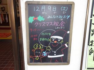 f:id:ohisamahiroba:20171212141643j:image