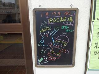 f:id:ohisamahiroba:20180117164551j:image
