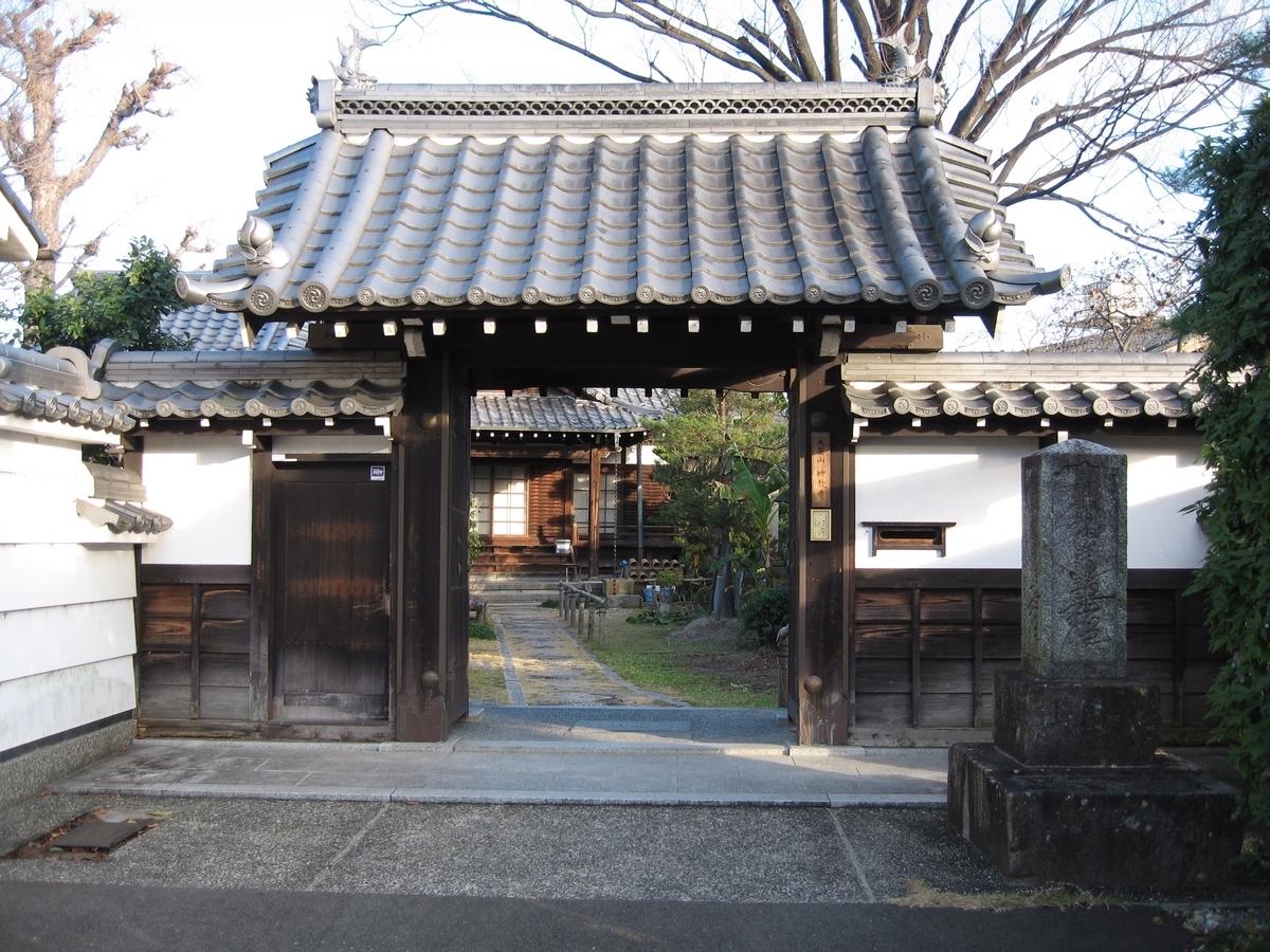 f:id:ohishimayu:20210129191339j:plain