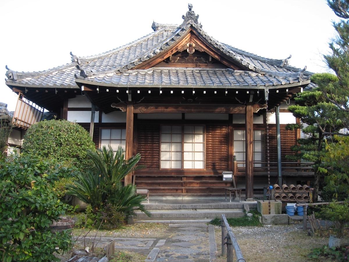 f:id:ohishimayu:20210129191407j:plain