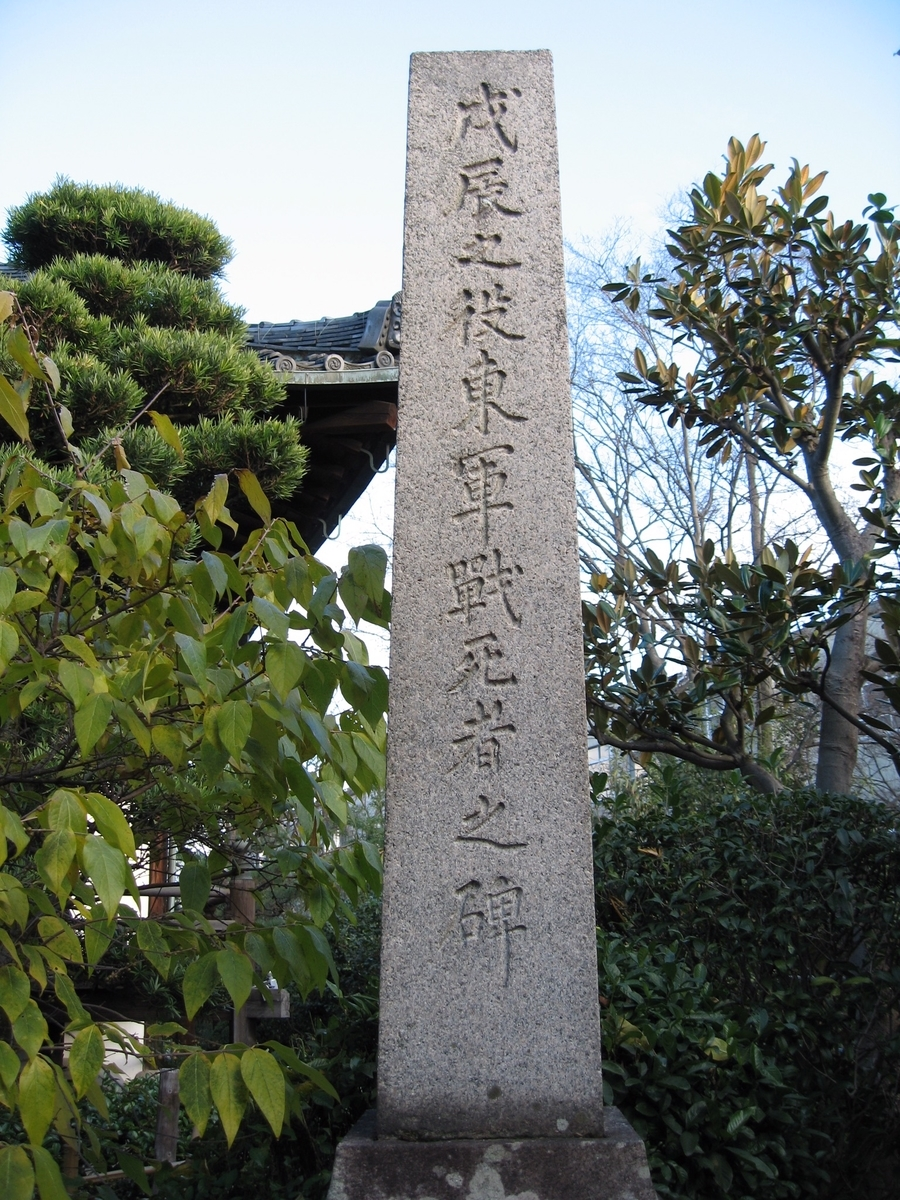f:id:ohishimayu:20210129191535j:plain