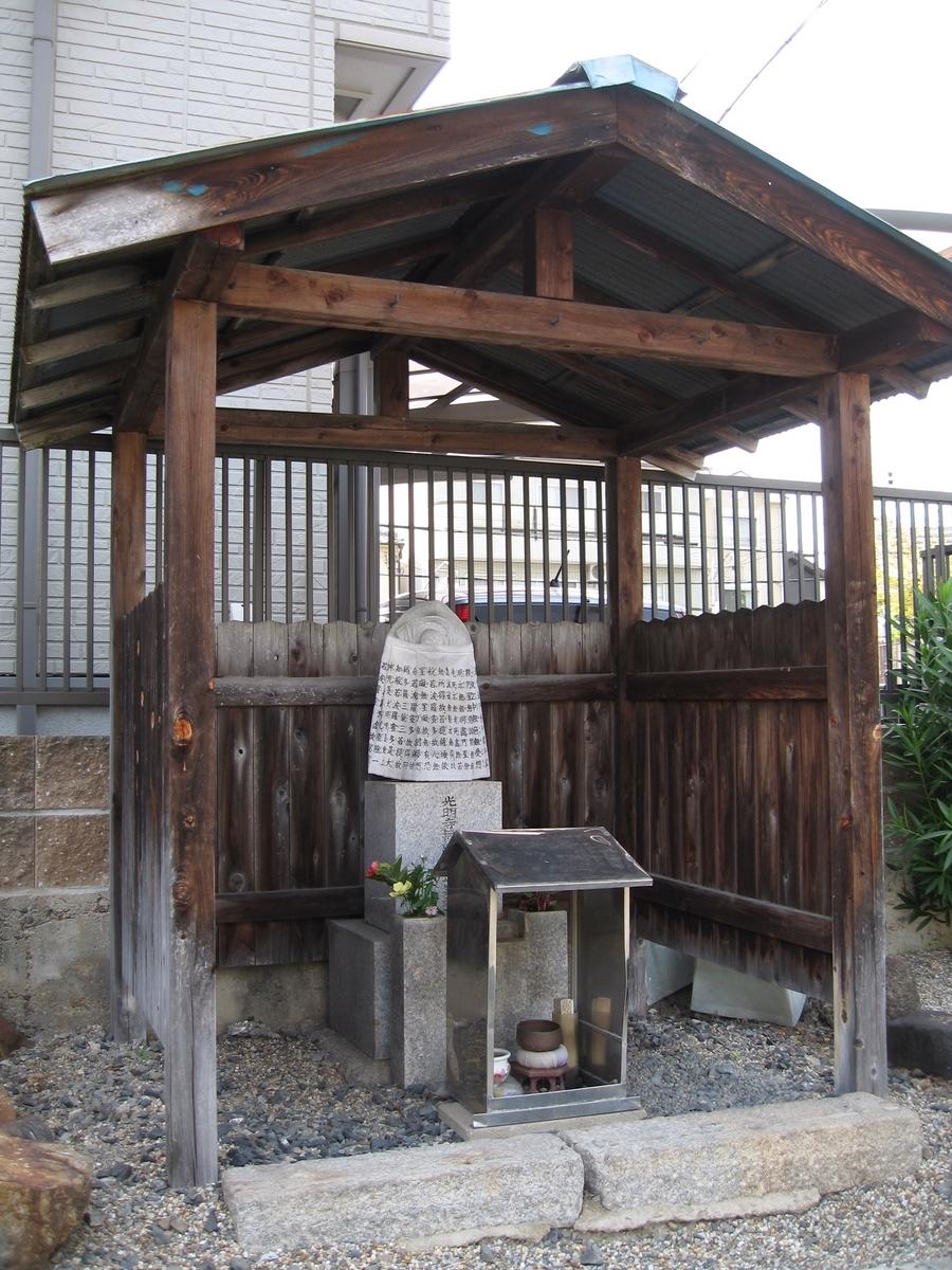 f:id:ohishimayu:20210215173327j:plain