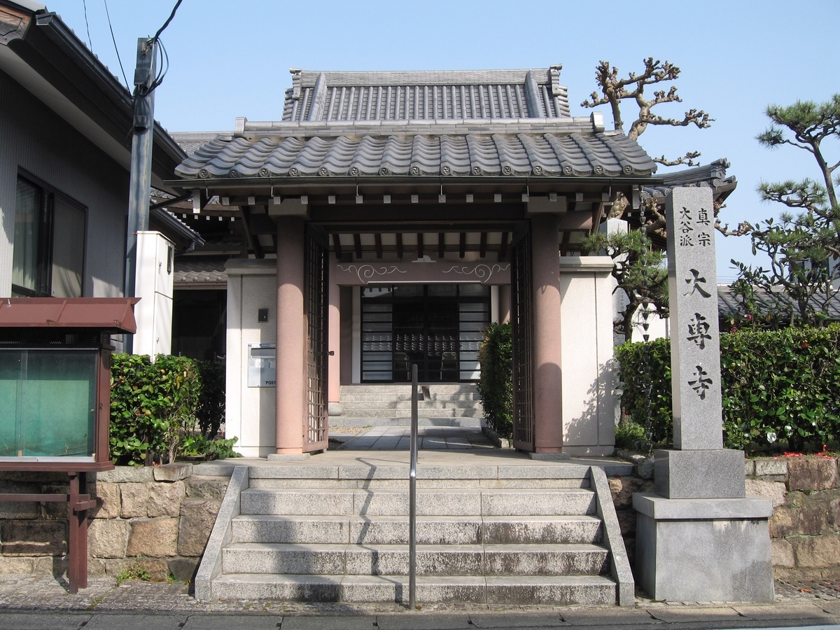 f:id:ohishimayu:20210322183927j:plain