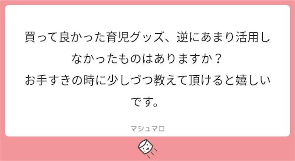f:id:ohitsuji:20180405092426j:image