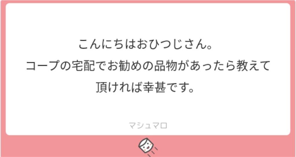 f:id:ohitsuji:20180819163712j:image