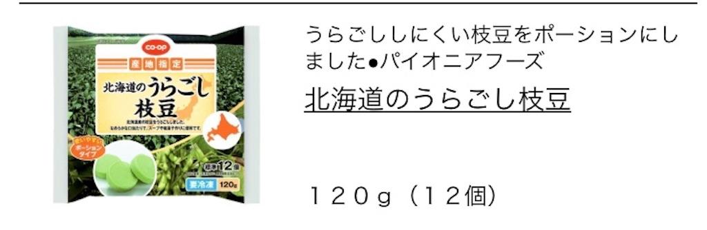 f:id:ohitsuji:20180819165237j:image