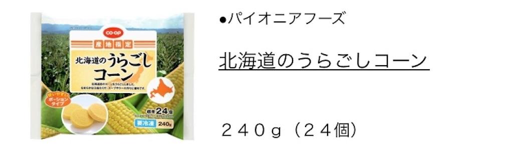 f:id:ohitsuji:20180819165240j:image