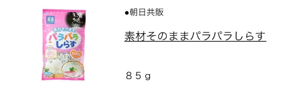 f:id:ohitsuji:20180819165243j:image