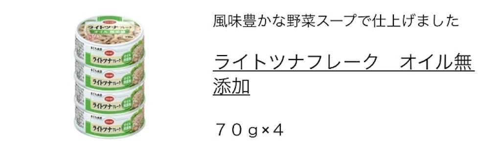 f:id:ohitsuji:20180819165736j:image