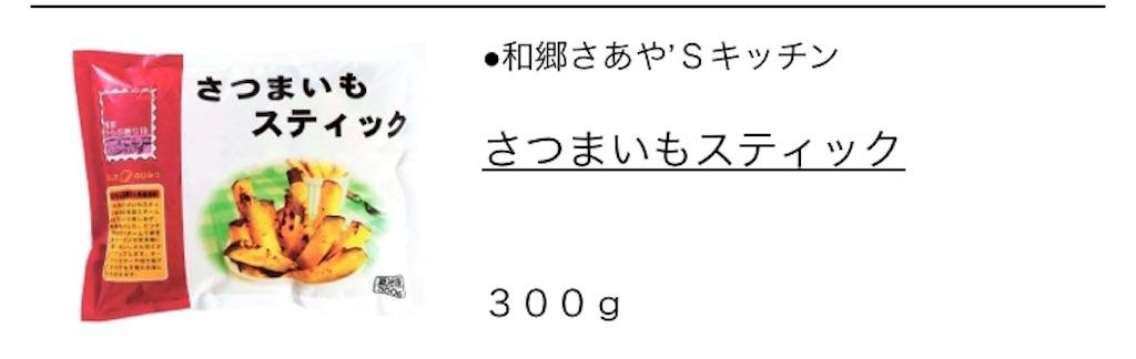 f:id:ohitsuji:20180819165839j:image