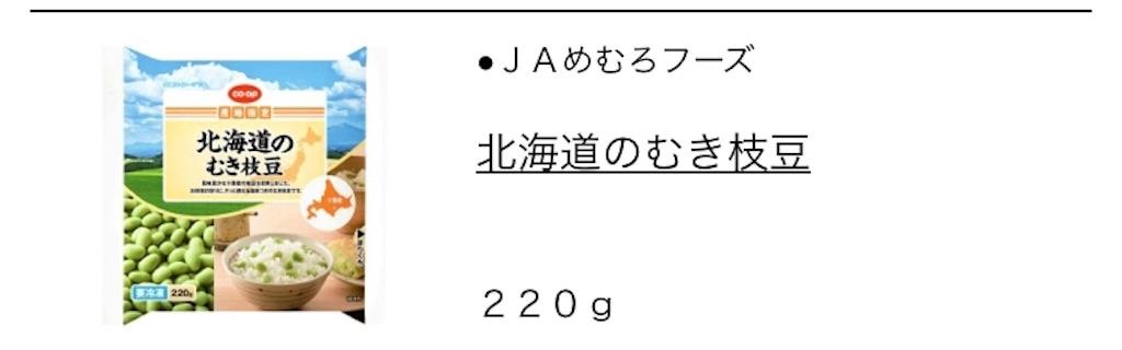f:id:ohitsuji:20180819165946j:image