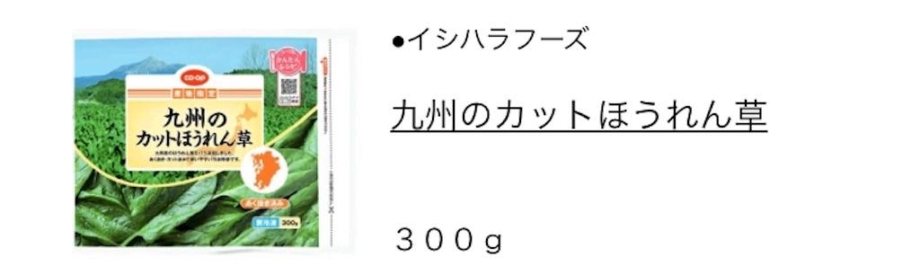 f:id:ohitsuji:20180819165949j:image