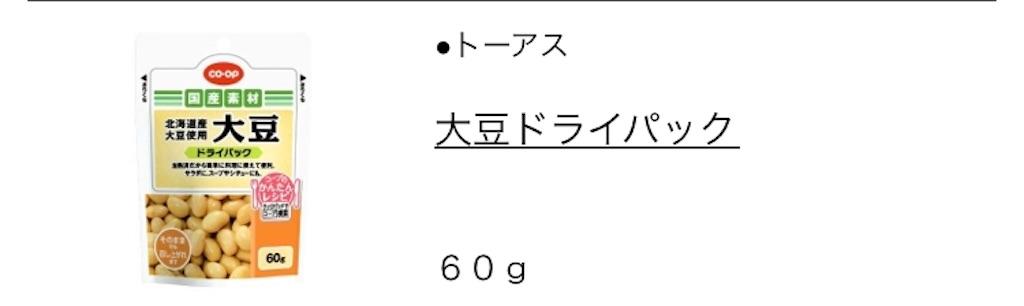 f:id:ohitsuji:20180819170618j:image