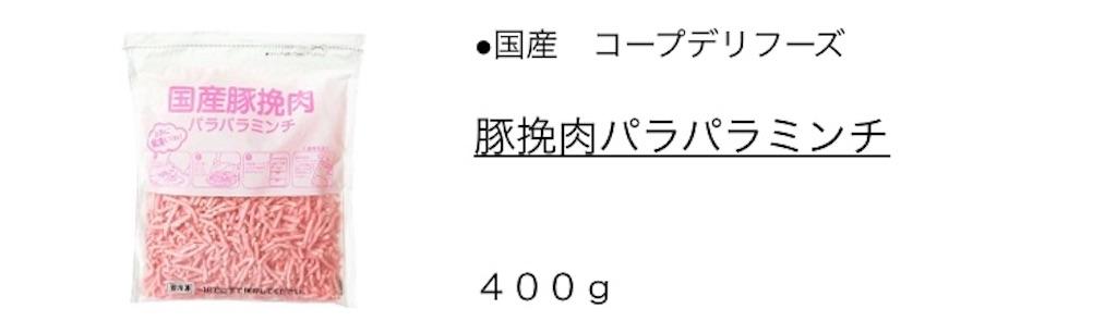 f:id:ohitsuji:20180819170958j:image