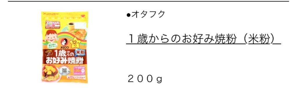 f:id:ohitsuji:20180819171234j:image