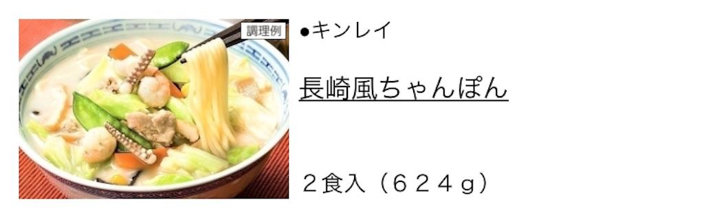 f:id:ohitsuji:20180819171716j:image