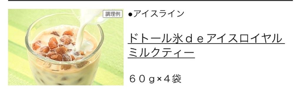 f:id:ohitsuji:20180819171719j:image