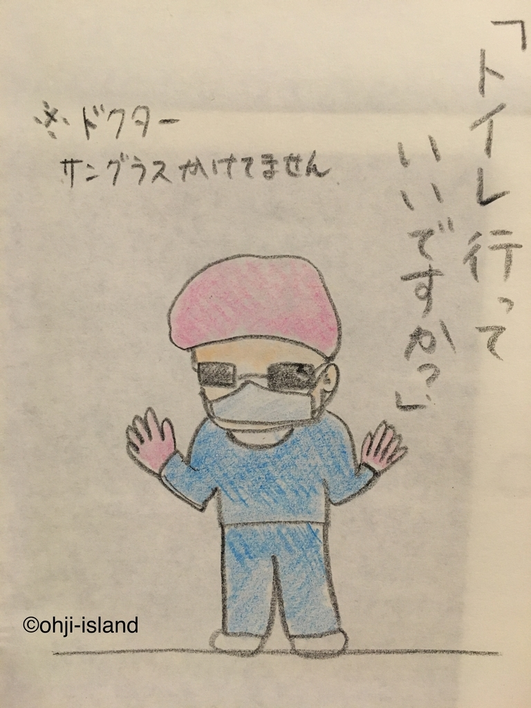 f:id:ohji-island:20180828190035j:plain