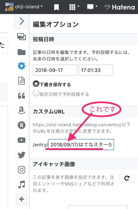 f:id:ohji-island:20180917231222p:plain