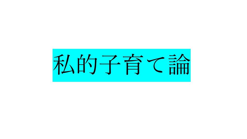 f:id:ohji-island:20181122021513p:plain