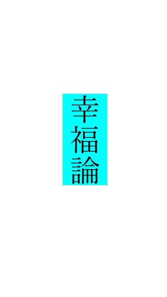 f:id:ohji-island:20190108031226p:plain