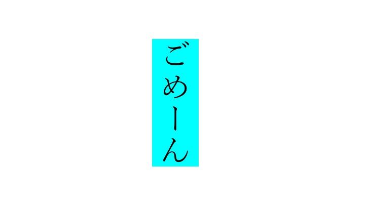 f:id:ohji-island:20190109225817p:plain