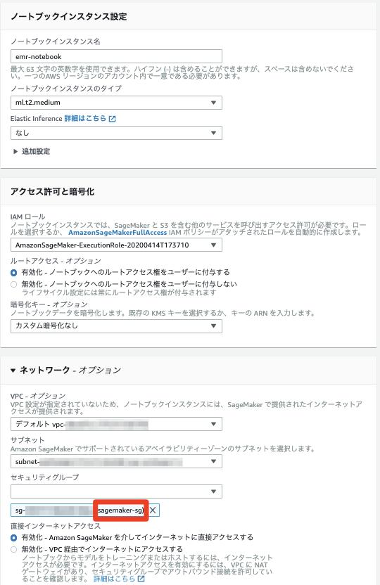f:id:ohke:20200419163113p:plain