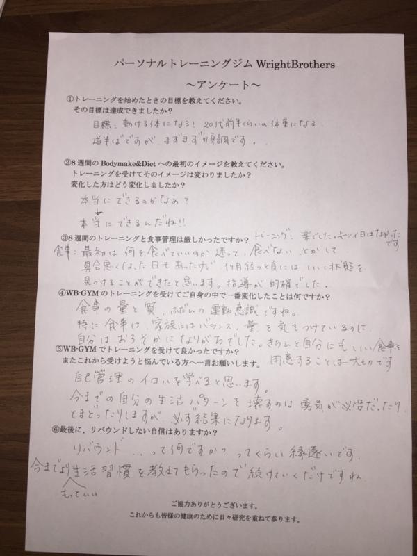 f:id:ohkun7:20170322122413j:plain:w500
