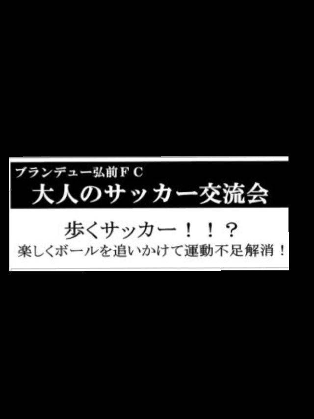 f:id:ohlora:20161002101727p:plain