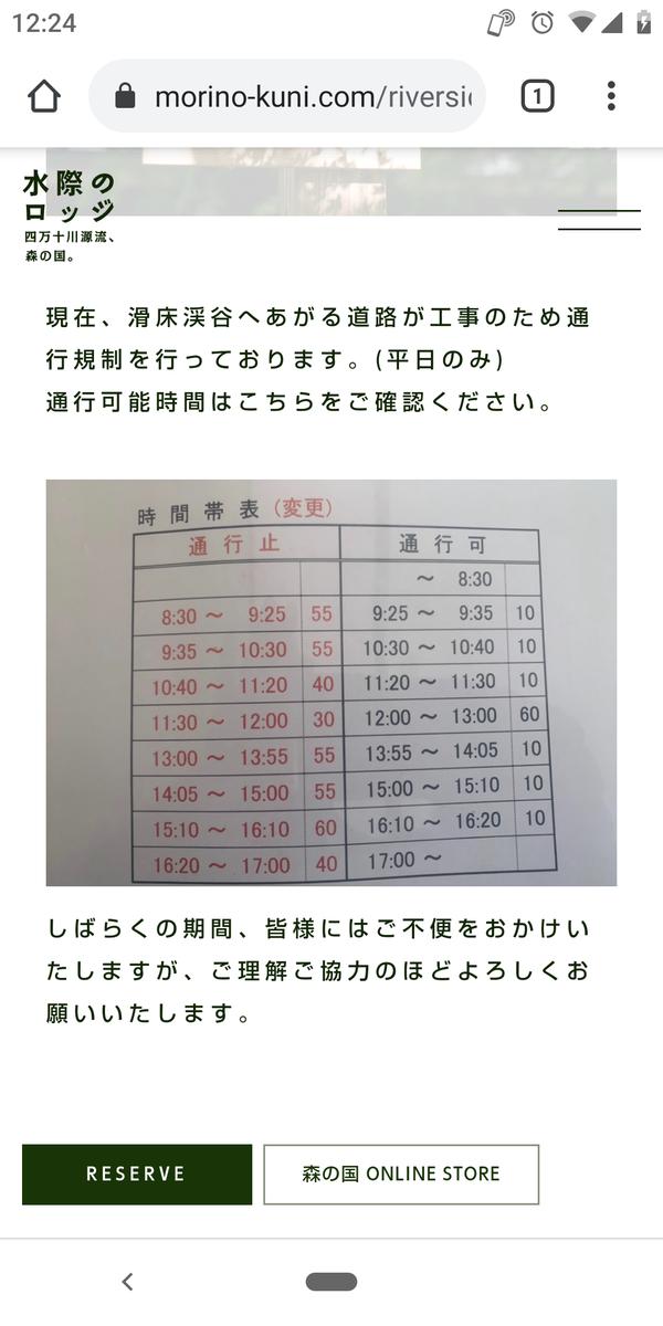 f:id:ohmikan:20210414122541p:plain