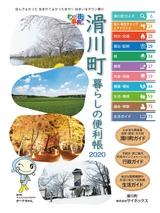 f:id:ohmurasaki:20200923162318j:plain