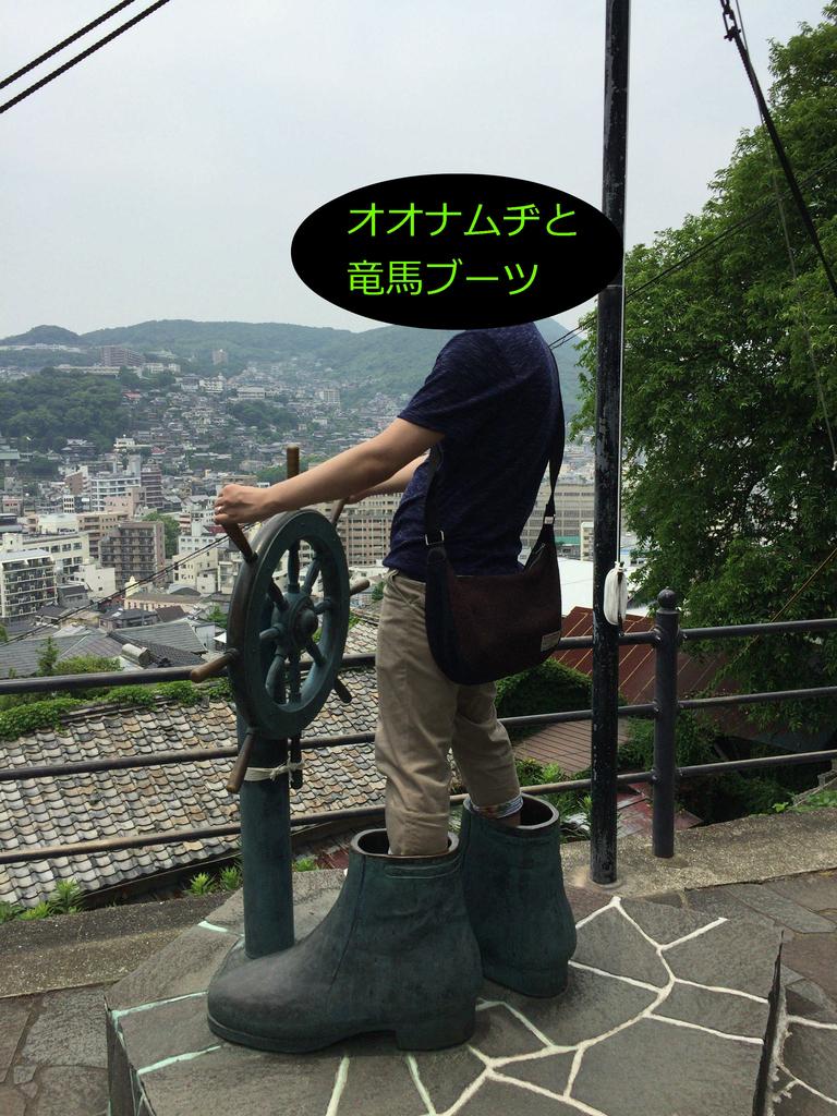 f:id:ohnamuzi:20181022131015j:plain:w300