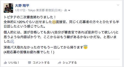 f:id:ohno-san:20160502235927p:plain