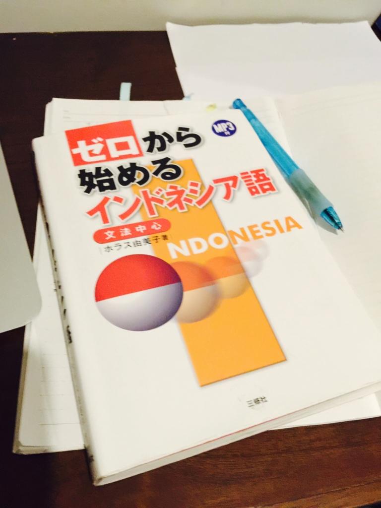 f:id:ohno-san:20161130224117j:plain