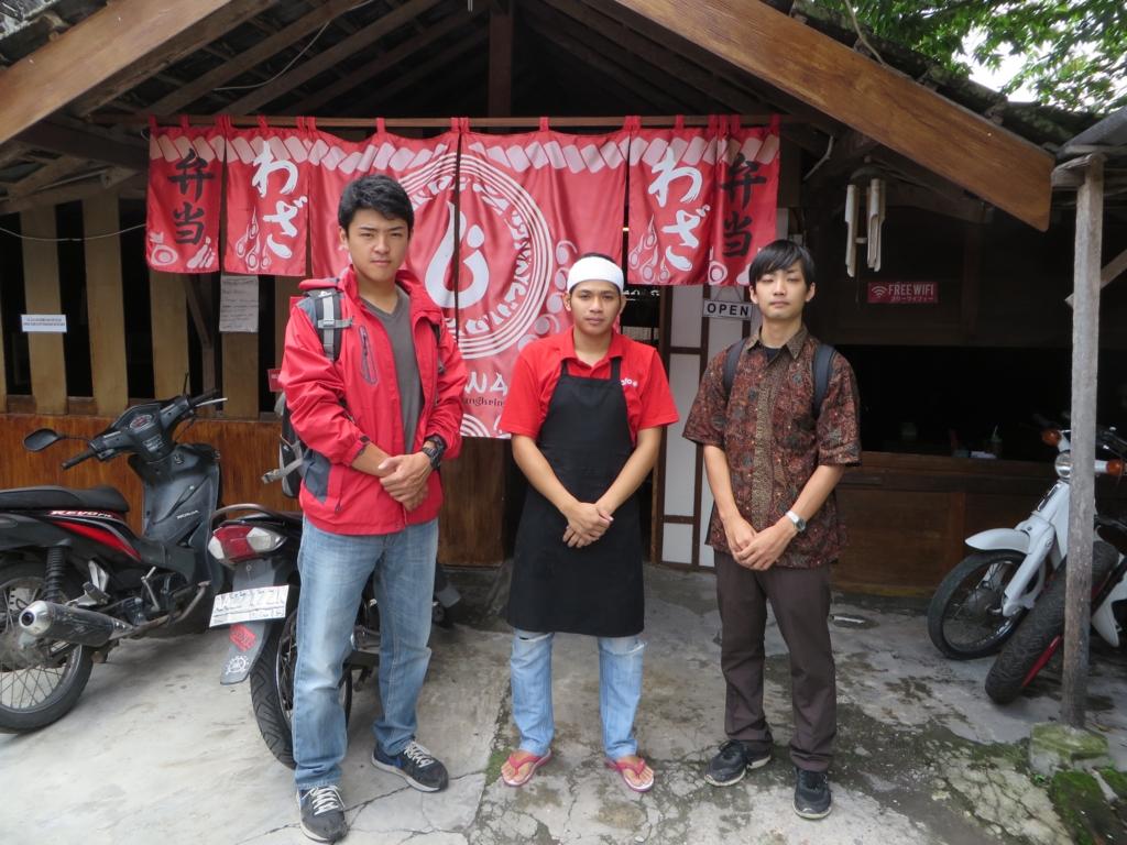 f:id:ohno-san:20161205151810j:plain