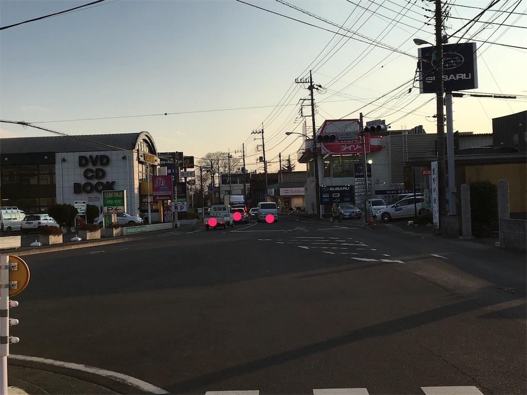 f:id:ohnoakihiko:20170227165524j:image