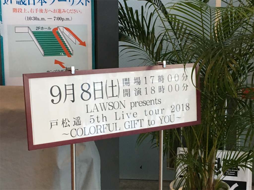 f:id:ohnoakihiko:20180908172932j:image