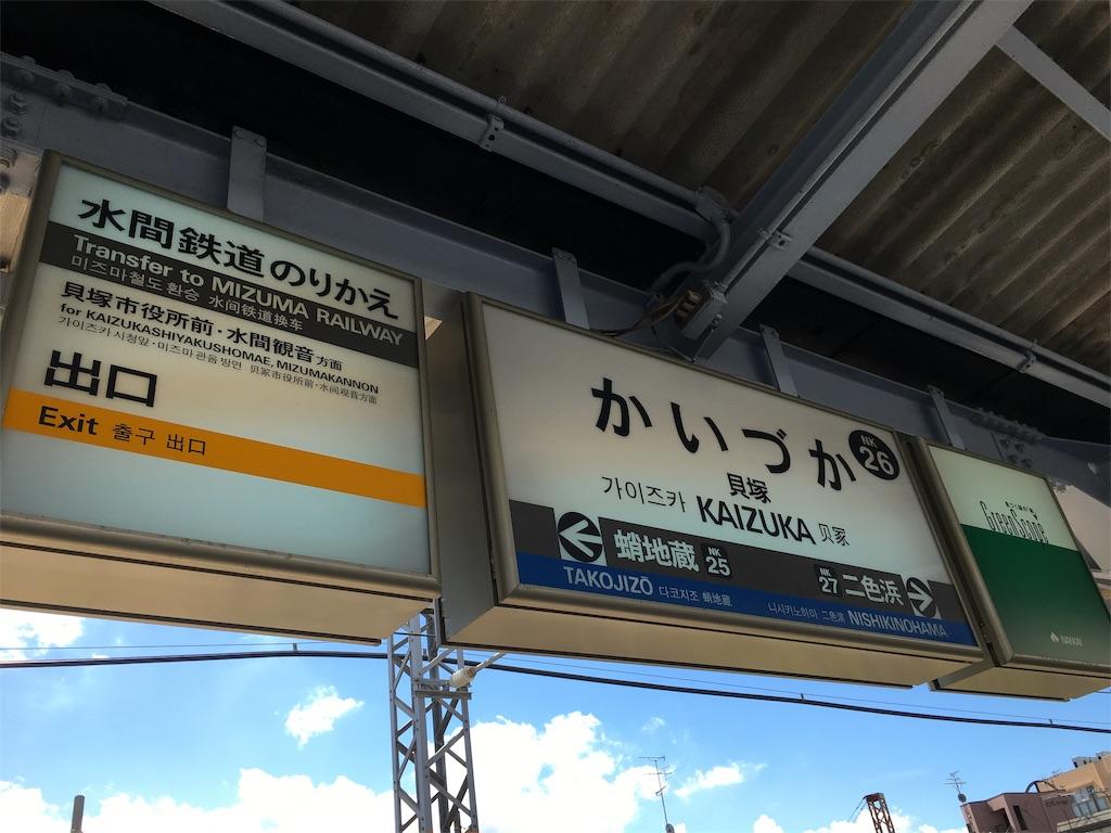 f:id:ohnoakihiko:20190908104343j:image