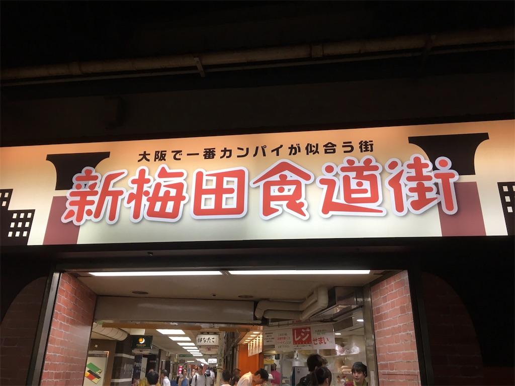 f:id:ohnoakihiko:20190909104338j:image