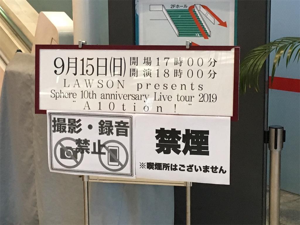 f:id:ohnoakihiko:20190915210548j:image
