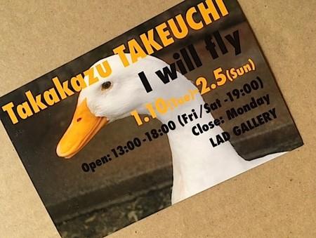 f:id:ohnosakiko:20170111135518j:image