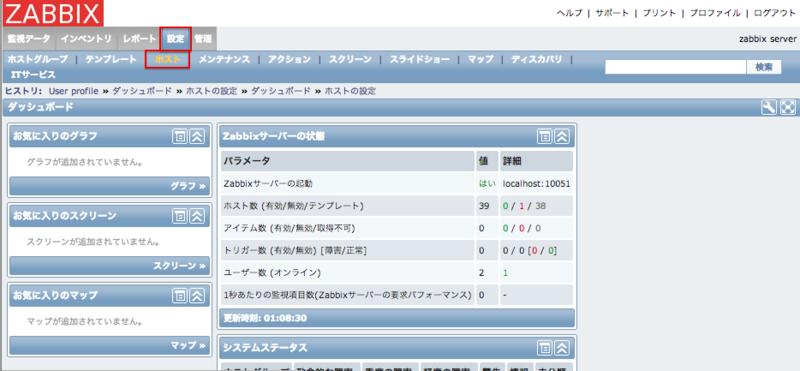 host_registration_1