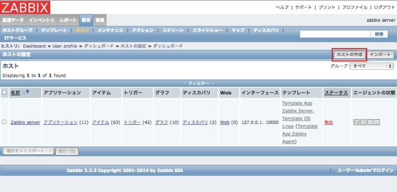 host_registration_2